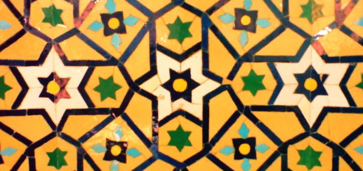 Tiles_of_Al-Mahruq_Mosque_2