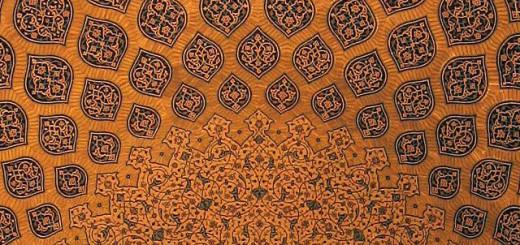 persian_ornamentation