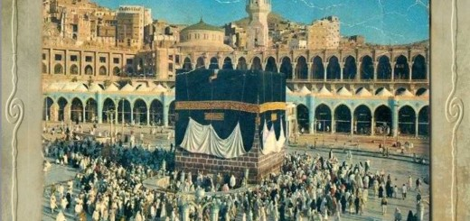 Old-Kaaba-Postcard-01-1024x768
