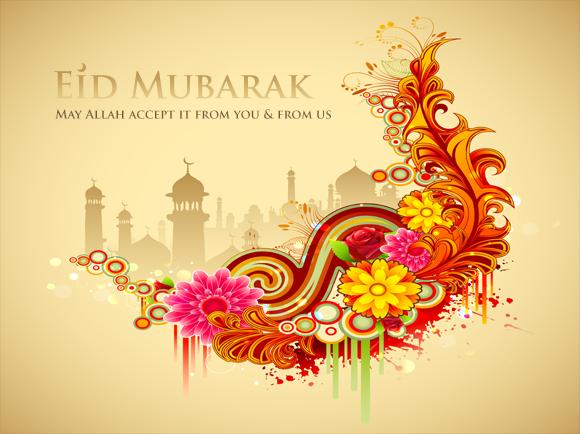 Eid Mubarak Sufiway