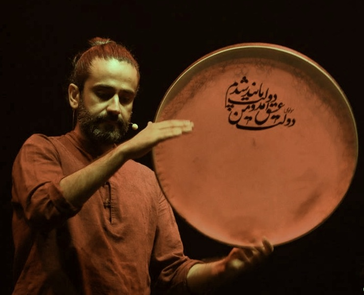 Sufi Percussion Workshop and Concert with Pejman Tadayon