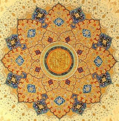 47  YA WADUD - Sufiway